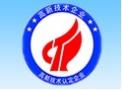 """2012年五星州荣获""""云南省高薪企业""""称号"""