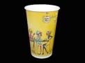 16盎司咖啡杯